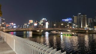 中洲川端の夜景
