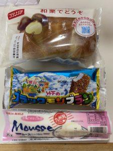福岡地方限定食品