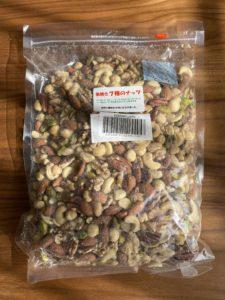 7種のナッツ