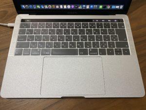 MacBookプロテクター装着