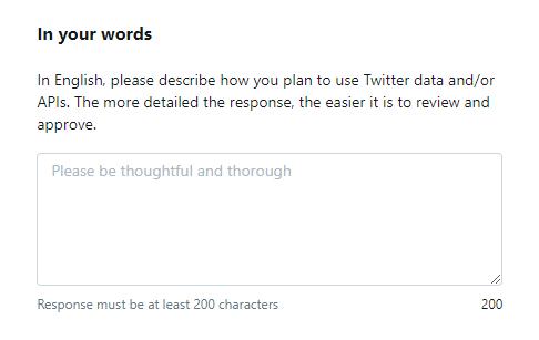 Twitter開発者アカウント作成の目的記述